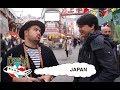 เที่ยวอยู่ได้ l Ep.8 Japan Part.3