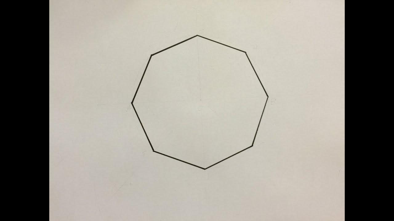 comment dessiner un octogone