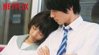 好きな人に、好きな人がいても、好き。『アオハライド』咲坂伊緒のコミ...