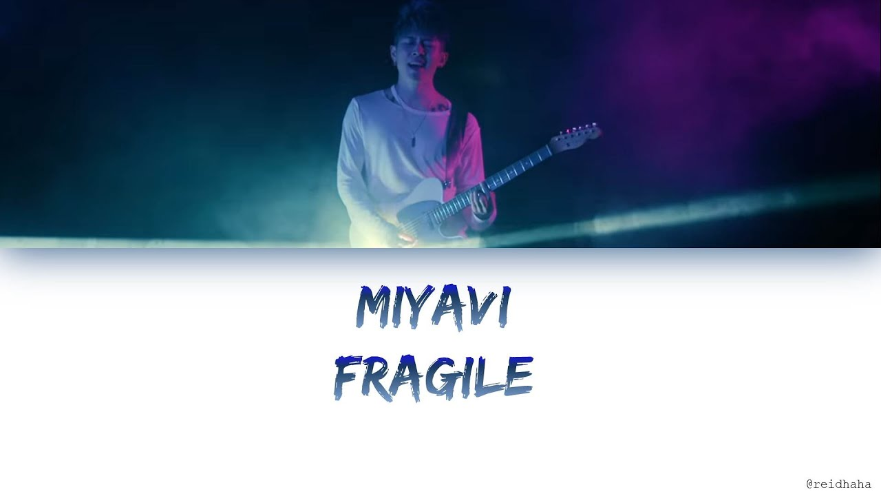 Miyavi Fragile Lyrics