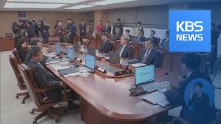 """한은, 기준금리 연 1.25% 동결…""""경기 부진 일부 …"""