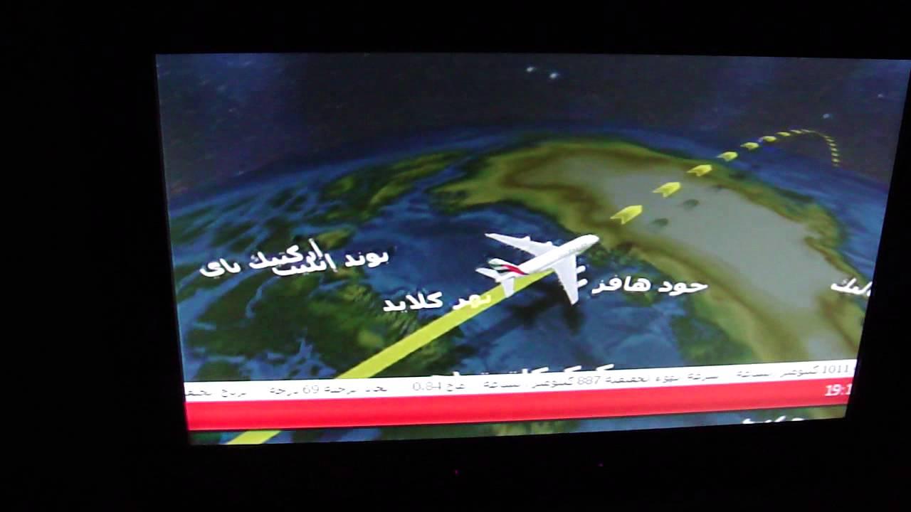 Dxb sfo status to flight