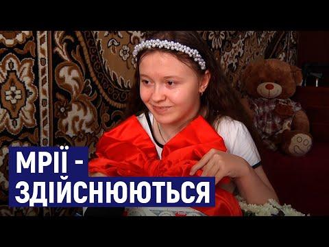 Суспільне Житомир: На Житомирщині дівчинці з інвалідністю подарували швейну машинку, про яку вона мріяла 3 роки