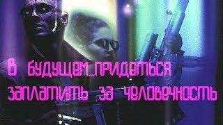 Обзор фильма Немезида (1992)
