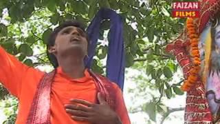 HD 2014 New Bhojpuri Bol Bam Song | Khol Deta Bhola Aapan Jata Ho | Rakesh Kumar