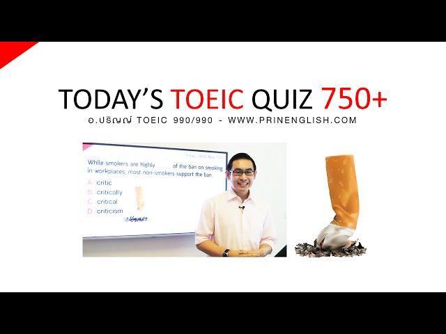 Today's TOEIC Quiz (28 April 2016) - PRINENGLISH