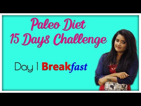 paleo-diet-15-days-challenge|tamil/-day1-breakfast-with-diet-recipe-|world's-best-weight-loss-diet