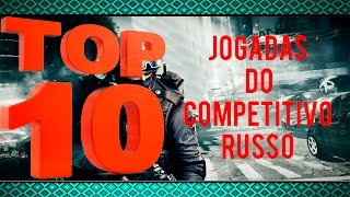 Point Blank | TOP 10 Jogadas Competitivo Da Rússia #1