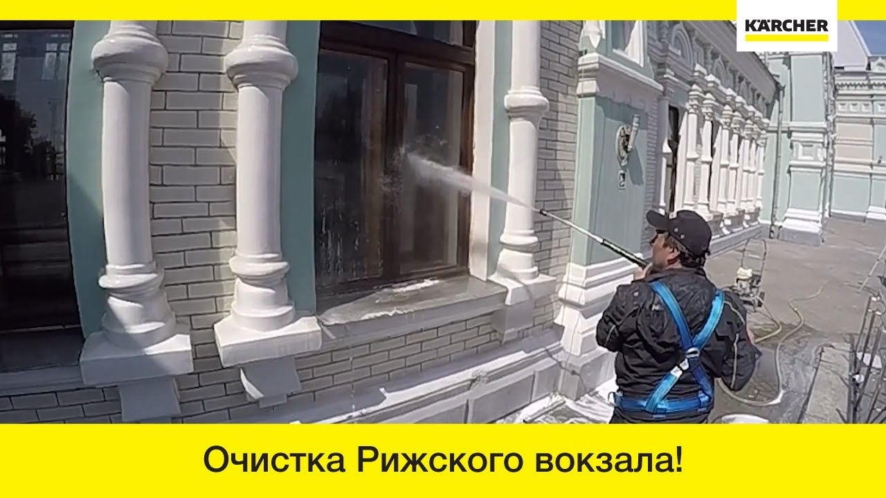 Чистка дивана - All-Karcher.ru - YouTube