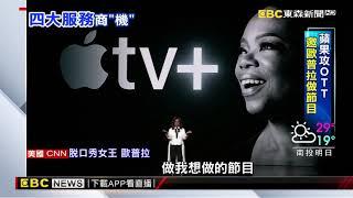 蘋果發表會沒新機!反要進軍好萊塢、發行信用卡