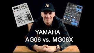 AG06 vs MG06X Vergleich (deutsch)