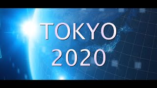 【2020 TOKYO Olympic】応援ソング 「2020~TwentyTwenty」