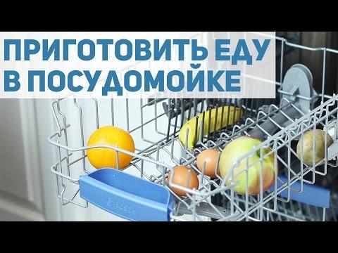 Можно ли готовить в алюминиевой посуде