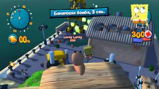 "Worms 4 ""Sponge Bomb & Patrick Bomb"" (Download)"