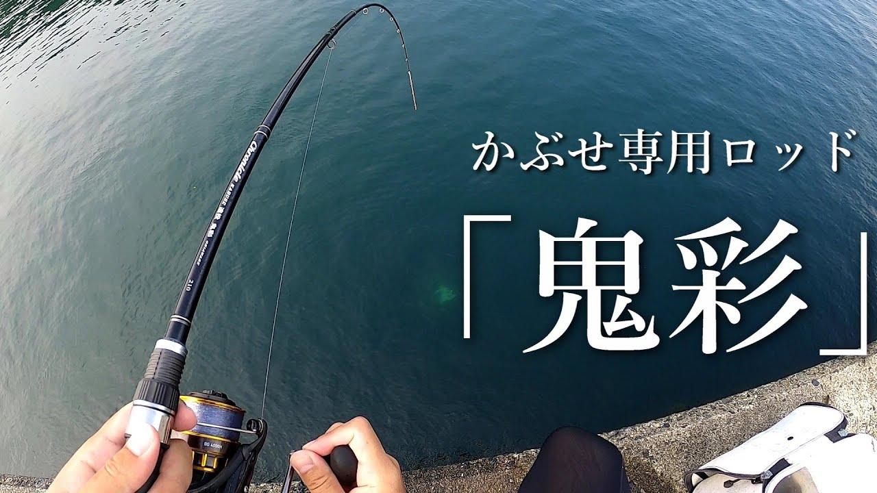 新ロッドで釣りに行ったらあり得ない釣果に…!