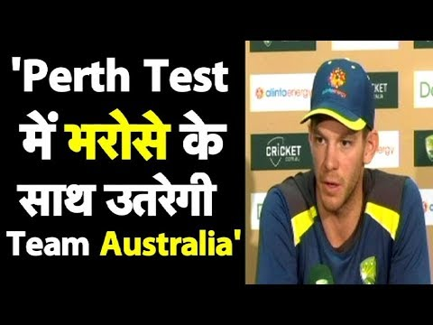 Pained: Australia skipper says will go to Perth with 'real belief'   Sports Tak