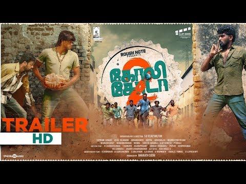 Golisoda 2 Official Trailer | SD Vijay Milton | Gautham Vasudev Menon | Samuthirakani | Achu