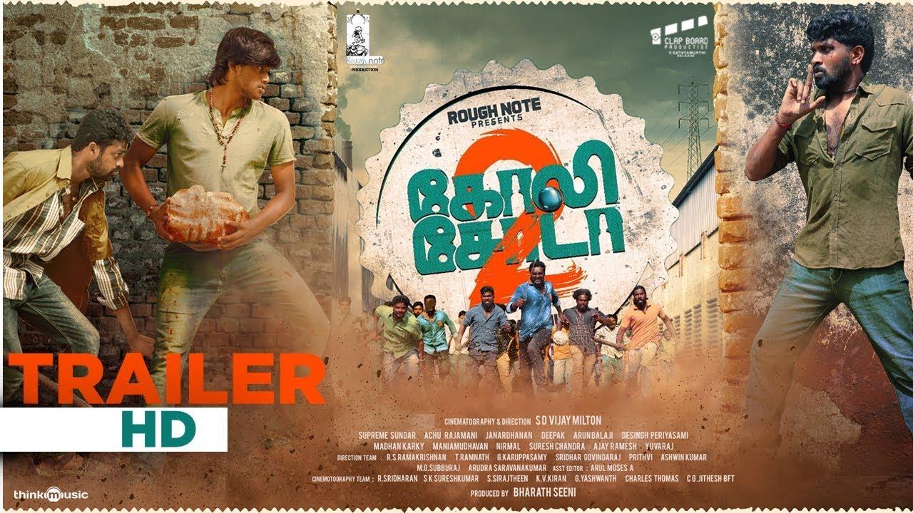 arul movie download kuttymovies