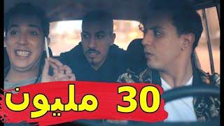 فيلم كوميدي رائع Film marocain 2021 1080P FHD