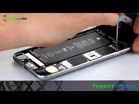 Ремонт IPhone в СПБ