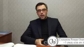 Административное выдворение по новым правилам. Об изменениях в ст. 18.8 КоАП РФ.