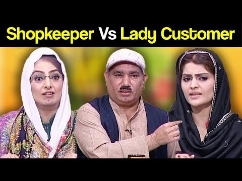 Khabardar Aftab Iqbal 19 May 2018 - Shopkeeper Vs Lady Customer - Express News