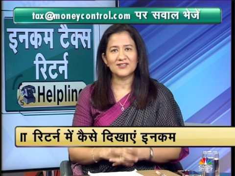 Income Tax Return Helpline