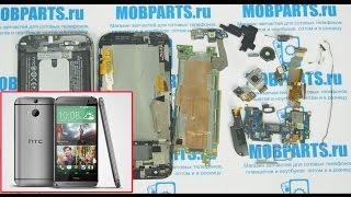HTC One M8 как разобрать, ремонт, замена дисплея и сенсора HTC One M8(Запчасти на HTC One M8 ..., 2014-11-28T17:06:03.000Z)