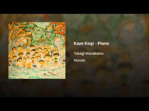 Kaze Kogi - Piano