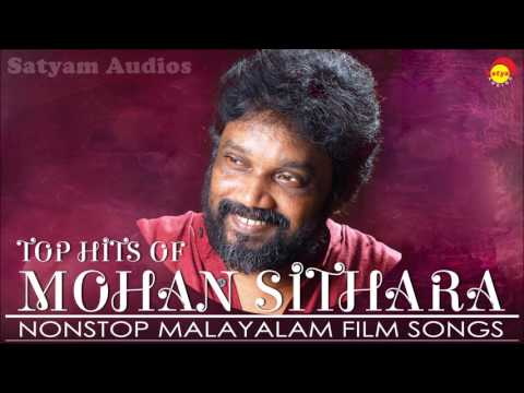 Top Hits of Mohan Sithara | Nonstop Malayalam Film Songs