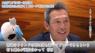 鶴見辰吾さんの本業は俳優だが、自転車競技やマラソンにチャレンジする...