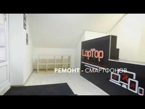Сервисный Центр - LapTop  г.Гулькевичи