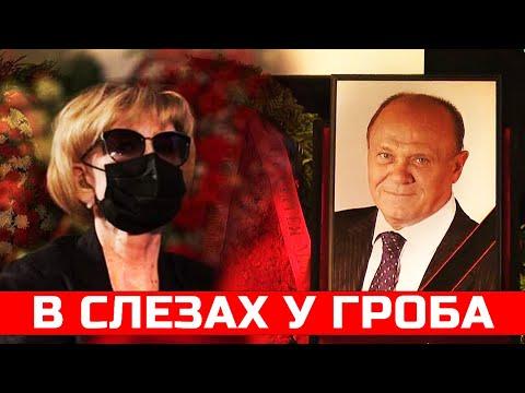 Слезы рекой... Сегодня с ним прощалась вся Москва - Видео онлайн