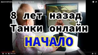 Двухлетний малыш хорошо владеет компьютером