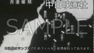 [明治37年12月] No.KG-0060「日露戦争 旅順港閉塞作戦」