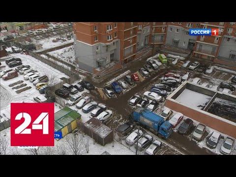 Жители Павшинской поймы превратили соседей в экстремальщиков - Россия 24