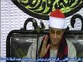 الشيخ/ محمد السقا/ الختام/ عزاء الحاج /على أحمد الفقى/ الضهريه إيتاى البارود