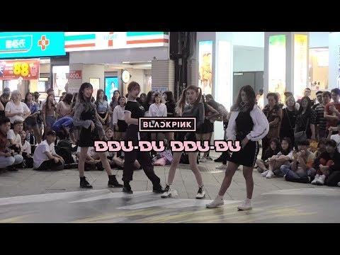 [KPOP IN PUBLIC] BLACKPINK 'DDU-DU DDU-DU' DANCE COVER By KEYME From TAIWAN(五團聯合公演)