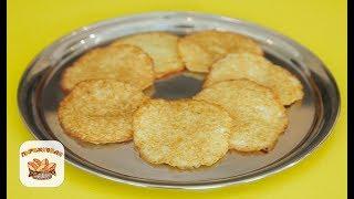 Драники картофельные. Как приготовить драники из картошки | Рецепт