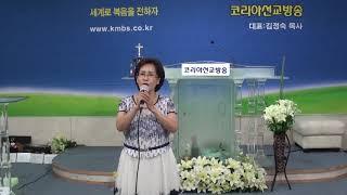 임은혜 목사  특송  기적의 하나님  장소 백석교회  …