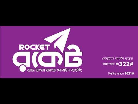 how to change dutch bangla rocket account pin & check balance