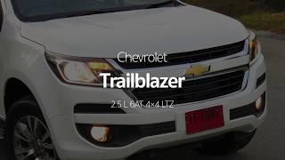 Chevrolet Trailblazer 2.5 L 6AT 4 4 LTZ Clip02 by Headlightmag