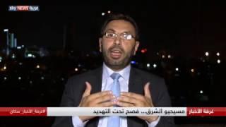 مسيحيو الشرق... فصح تحت التهديد