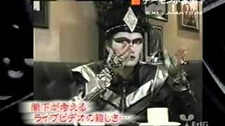 この映像は2000年年末あたりから2001年年明けのインタビュー 解散して間...