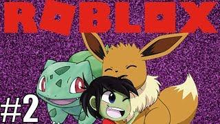 EEVEE TID! Roblox: Pokémon Brick Bronze #2