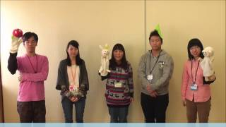 むすぶネット(学生・地域連携ネットワーク)取材 京都市子育て支援総合センターこどもみらい館「こどもみらい館ほっこりミニシアター」×大谷大学児童文化研究会