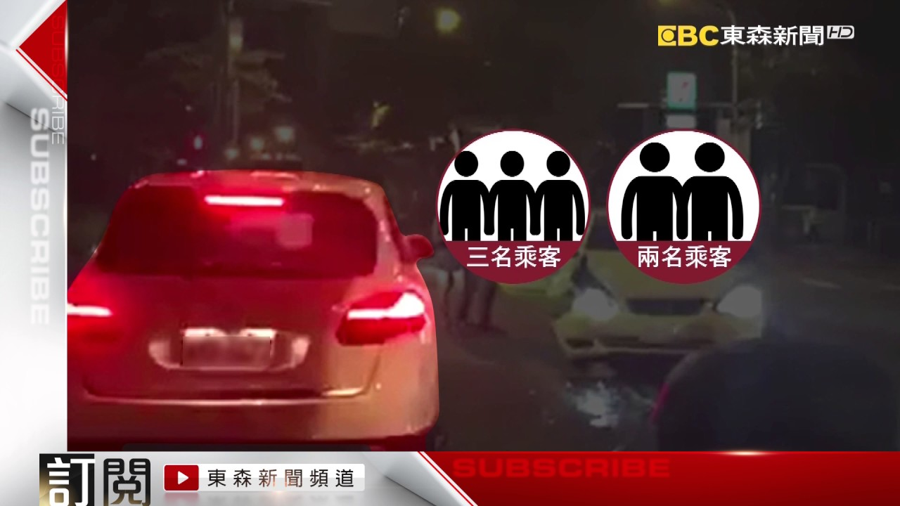 疑轉彎車未禮讓直行車 計程車煞車不及撞上 - YouTube