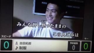 吉田拓郎,#カラオケ 詞 岡本おさみ 曲 吉田拓郎 カラオケで歌いました。 1973年発売のアルバム「伽草子」に収録。 日本の70年代高度成長期を象...