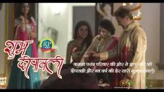 kamla pasand group wishes you a very happy diwali happydiwaliwithkp