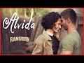 रंगून मूवी - अलविदा सांग लिरिक्स हिंदी - RANGOON MOVIE- ALVIDA SONG LYRICS HINDI